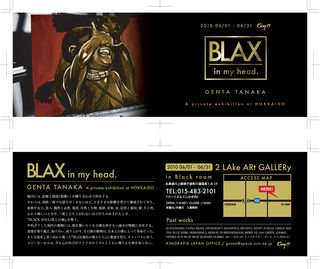 Blax_flyer