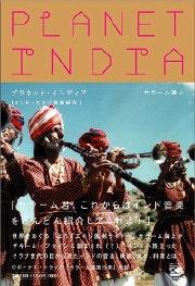 Planetindia-1